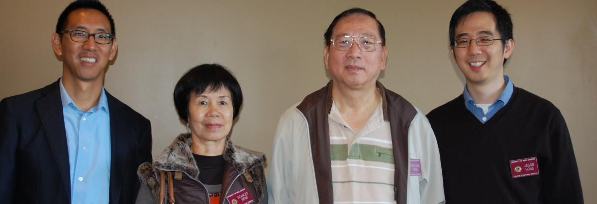Picture of Jerry '93, Frances, Chou-Chu '73, and Jason Hong