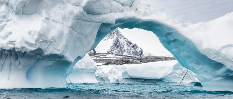 Photo of ice in the Arctic